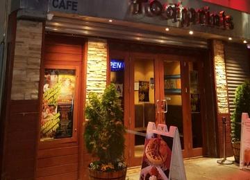 Footprints Cafe